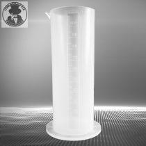 Mérőedény. Műanyag. 100 ml-es. Beosztásos